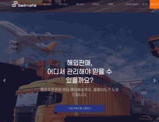 sellmate.co.kr screenshot