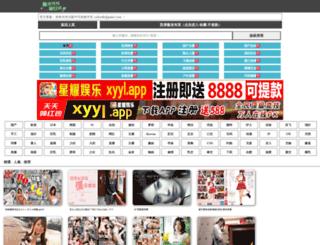 sellmug.com screenshot