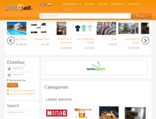 sells4all.gr screenshot