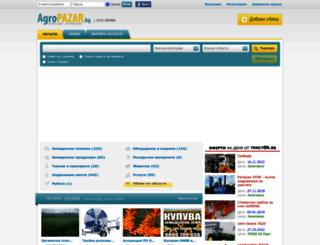 selo-aldomirovtsi.agropazar.bg screenshot