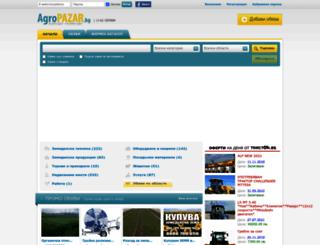 selo-panicheri.agropazar.bg screenshot
