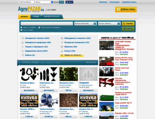selo-roza.agropazar.bg screenshot