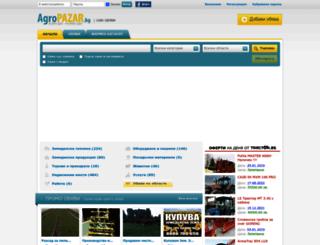 selo-sadiysko-pole.agropazar.bg screenshot