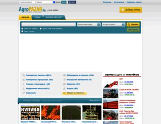 selo-telish.agropazar.bg screenshot