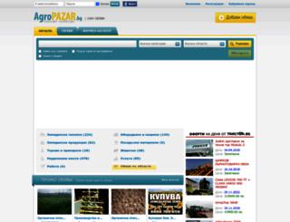 selo-vasilovtsi.agropazar.bg screenshot
