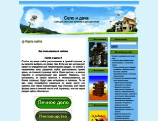 seloidacha.ru screenshot