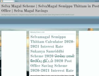 selvamagalsemipputhittam.blogspot.com screenshot