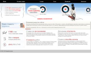 semantika.com.ua screenshot