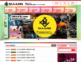 semba-center.com screenshot