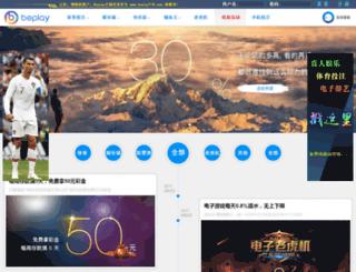 sembangtoys.com screenshot