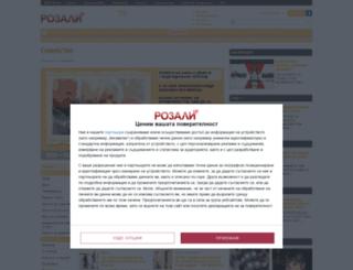 semeistvo.rozali.com screenshot