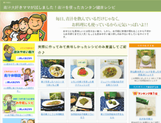 semesmadrid.org screenshot