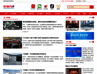semi.cena.com.cn screenshot