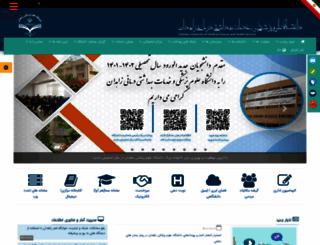 seminars.zaums.ac.ir screenshot