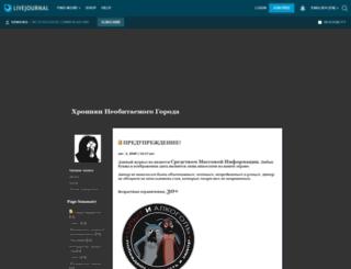 semiurg.livejournal.com screenshot