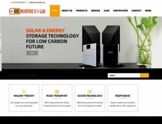 semlight.com screenshot