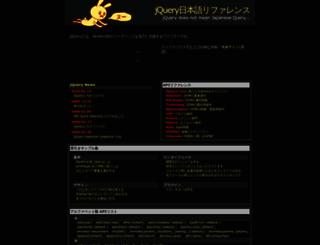 semooh.jp screenshot