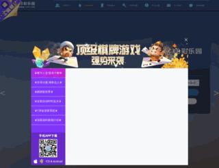semwatch.org screenshot