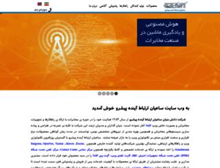 senatelecom.com screenshot