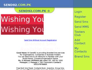 send92.com.pk screenshot
