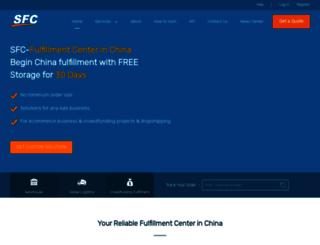 sendfromchina.com screenshot