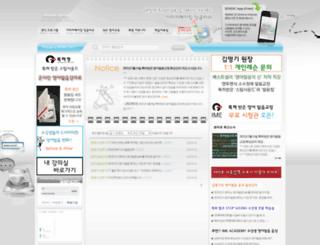 sendic.net screenshot