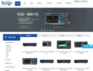 sengt.com screenshot