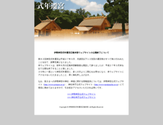 sengu.info screenshot