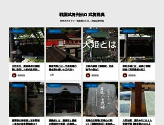 senjp.com screenshot