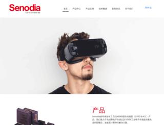 senodia.com screenshot
