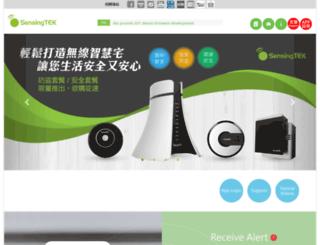 sensingtek.com screenshot