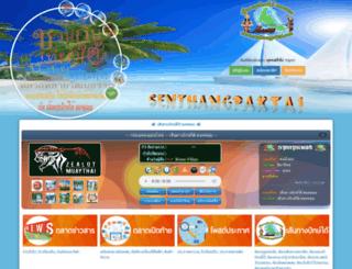 senthangpaktai.com screenshot