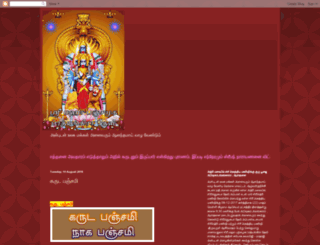 senthillakshmi.blogspot.in screenshot