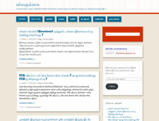 senthilvayal.com screenshot