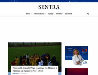 sentra.com.gr screenshot