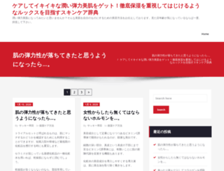 seo-experts.biz screenshot
