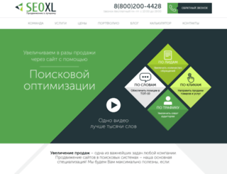 seo-gid.ru screenshot