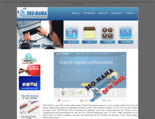 seo-mama.com screenshot