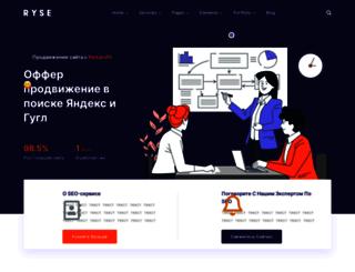 seo-matrix.ru screenshot