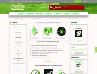 seo-mix.ru screenshot