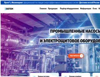 seo-online.ru screenshot
