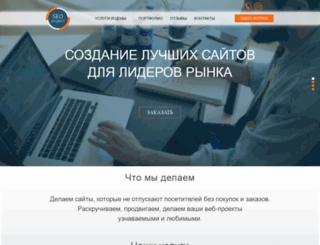 seo-project.com.ua screenshot
