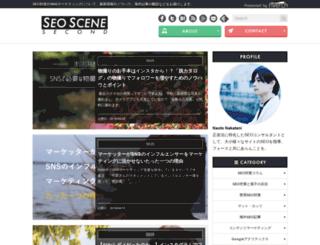seo-scene.com screenshot