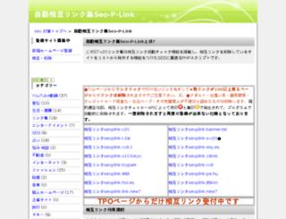 seo-top.v20.biz screenshot