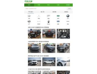 seo-tribe.com screenshot