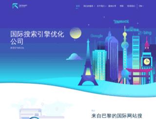 seo-webs.com screenshot