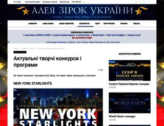 seo.adverman.com screenshot