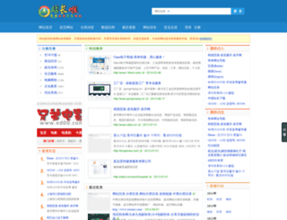 seo.ckbiz.cn screenshot