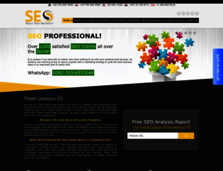 seo.com.pk screenshot