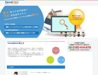 seo.ferret-plus.com screenshot